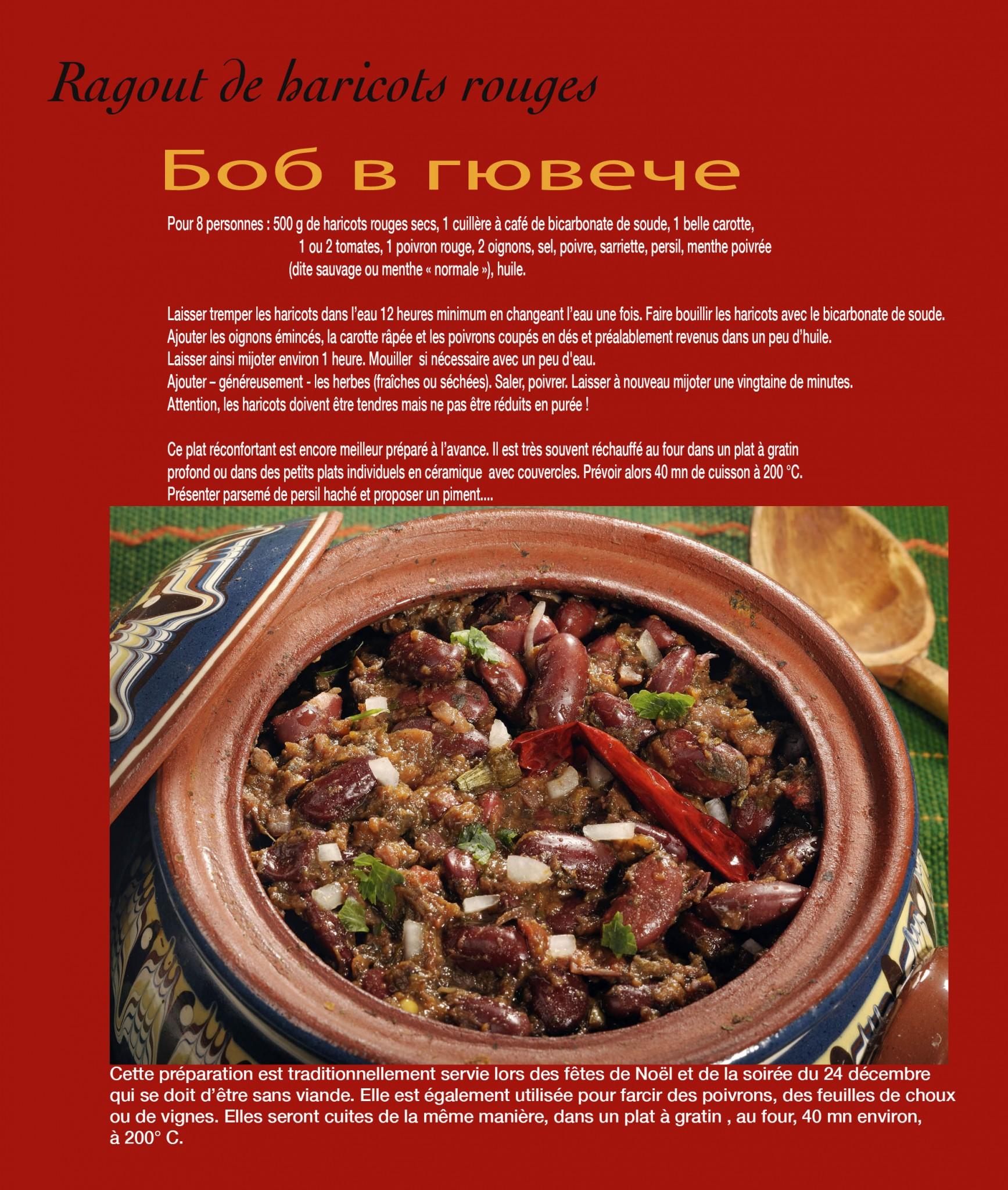 Prise de vue culinaire, recette Bulgare ragout de haricots rouges